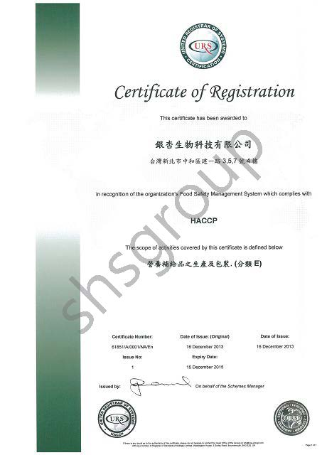 index_certification_iso